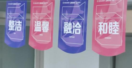 四川省的学生能去陕西参加高考吗?四川省学生去外地参加高考难不难?