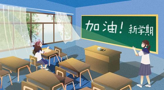 杭州高中暑假班报名中,秦学教育实时对接!