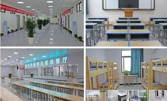 2021年陕西省西安市中考各科试卷及参考答案汇总,对答案的看!