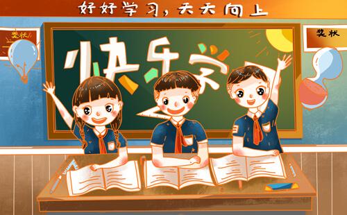 杭州的家长看过来,杭州秦学教育暑假班招生了!