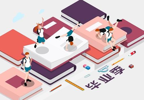 杭州市高三藝術生文化課輔導機構哪家好?鼎盛教育怎么樣?