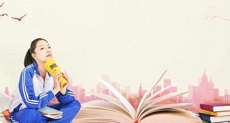 中考结束后,初三毕业生该不该补习高中的内容?咸阳伊顿教育暑假班招生中!