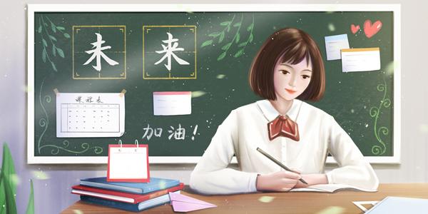 想报高二升高三暑假班?杭州秦学教育为你量身定制教学内容!