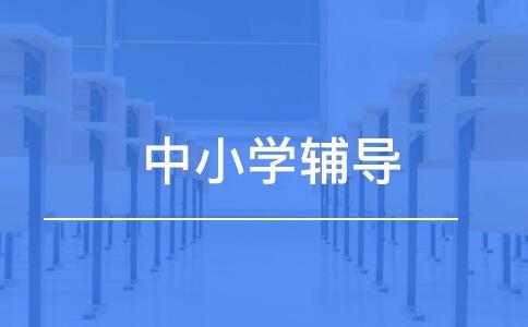 连云港秦学教育怎么样?口碑好不好?