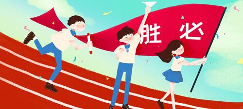 2021陕西省二本批次明天(7月27日)报志愿,录取结果什么时候出?