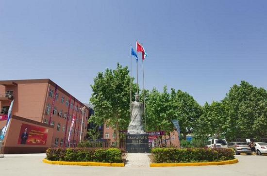 西安工业经济职业学校