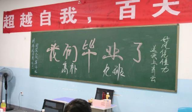 关于乒乓球的作文,中国国球乒乓球作文怎么写?