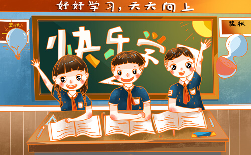 西安热门民办小学梯队划分出炉!2021年西安民办小学排名