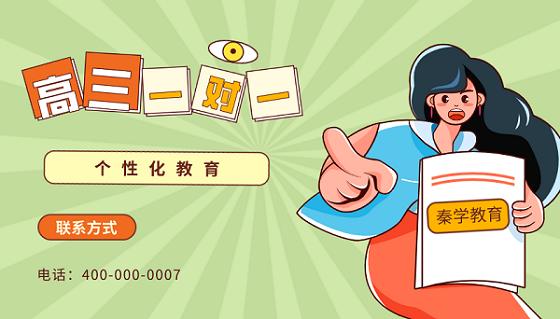 如何做好高考辅导的学习?杭州高考一对一辅导那家强?