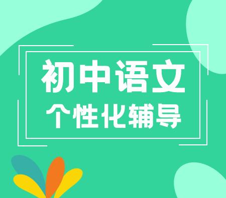 教师节作文,教师节手抄报内容、祝福语、名言警句汇总!