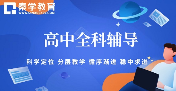 2021年艺考生文化课集训班,西安艺考生文化课集训!