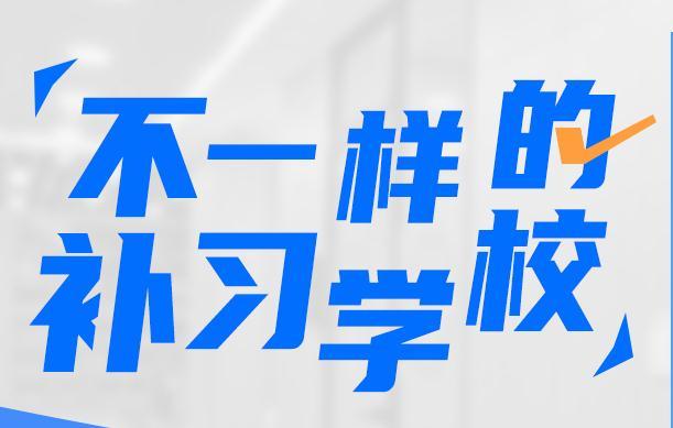 2021西安高三全封闭补习学校:秦学伊顿、丁准补、西工大、龙门