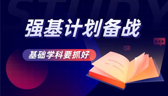 强基计划建议高考成绩多少分报考?2021浙江强基招生分析!