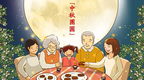 9月23日节气是秋分!关于秋分的习俗诗句!