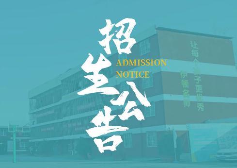 2021渭南高三全封閉寄宿班,高三上學期的備考大事件分享!