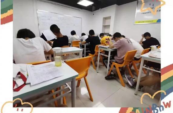 咸陽市秦都區有哪些高三輔導班?高三學生怎樣穩定成績?