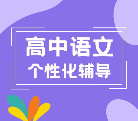 電影《長津湖》觀后感,2022年高考作文熱點素材整理!