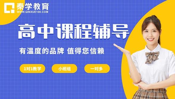 浙江省2022年高考報名流程是什么?杭州高中輔導老師分享!