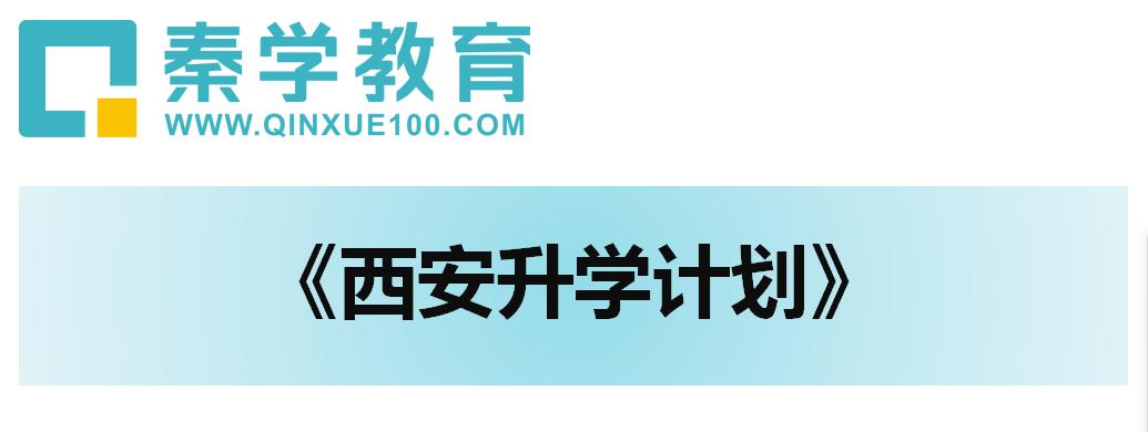 河南去陕西高考需要几年学籍?户口在河南可以去陕西高考吗?